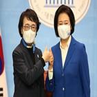 후보,단일화,김진애,당원