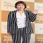 김현숙,수미산