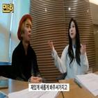 김가영,댄스터,김정남,예고편