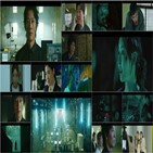 지오,구름,인간,루카,괴물,선택,기준,비기닝,이손,액션