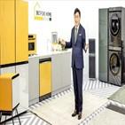 비스포크,삼성전자,제품,가전,설명,냉장고,패널