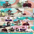 상해기,SBS,일상,박은혜