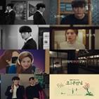 주인,티저,이민기,강민혁,나나