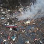 원전,피해,지진,쓰나미,일본,동일본대지진,생활,주민,재난,발생