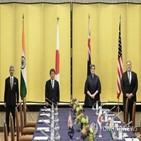 쿼드,중국,미국,일본,인도,참여,한국,확대,대중국,대통령