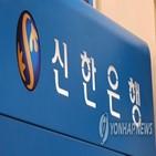 디지털,신한은행,서울옥션블루