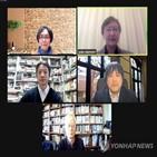 위안부,교수,일본,램지어,논문,일본군,성명,비판,여성,공창제