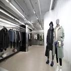 펄프,옷걸이,플라스틱,개발,마네킹,원료