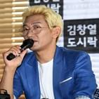 김창열,대표,배우