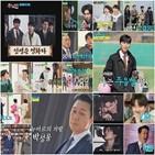 연기,영화,박성웅,남자,임영웅,액션,황윤성,트롯맨