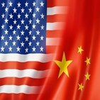 중국,회담,미국,고위급