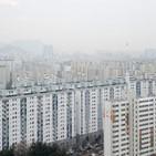 서울,매수,집값,신도시,다시,공급,10억,지역,아파트,투기