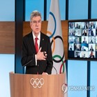 위원장,바흐,올림픽,도쿄,연임,대한,코로나19