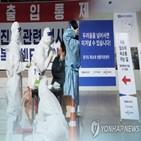 생활치료센터,인천
