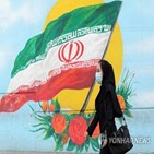 이란,협상,미국,핵합의,대선,제재,특사