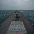 대만해협,미국,미군,통과,중국,함정