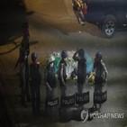 시위,남성,참가자,군인,체포