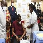 아프리카,백신,코로나19,생산