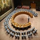 미얀마,쿠데타,안보리,군부,성명,제재,촉구,규탄,중국,유엔