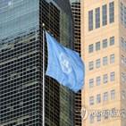 미얀마,성명,안보리,유엔,쿠데타,제재,규탄,군부,영국