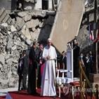 이라크,교황,방문,전쟁,국민