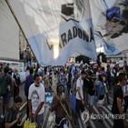 마라도나,아르헨티나,시위