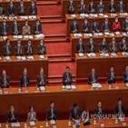 홍콩,중국,선거제,양회,전인대,지난해,이날,개편,올해,목표
