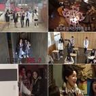 공개,39여고추리반,이야기,학교,예능,진실