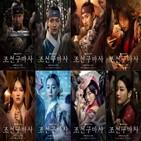 조선,욕망,악령,태종,캐릭터,충녕대군,눈빛,조선구마,감우성,양녕대군