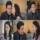 이태곤,김보연,신유신,결사곡,장면,김동미