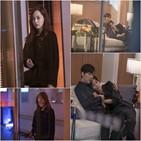 로나,하윤철,오윤희,펜트하우스2,분노,윤종훈,유진