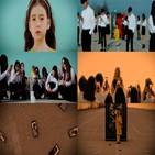 뮤직비디오,버즈,아날로그,시간,미니앨범