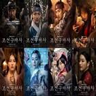 조선,욕망,악령,캐릭터,태종,충녕대군,눈빛,조선구마,감우성,서영희