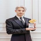 최민호,영화제,배우,영화