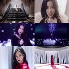 퍼플키스,영상,공개,데뷔곡,데뷔,개인