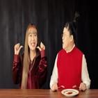 신메뉴,이영지,60계치킨,이벤트,광고
