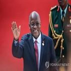 코로나19,대통령,케냐,탄자니아,인도,리수