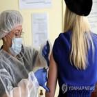 접종,백신,러시아,스푸트니크,교민,승인,평가,대한,모스크바,세계