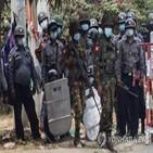 미얀마,시위,총탄,민주주의,진압군