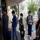 백신,접종,홍콩,예약,시노백,사망
