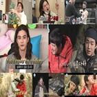 헨리,기안84,김지훈,모습,사람,웃음,선생님,투비,혼자,추억