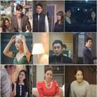 결혼작사,이혼작곡,신유신,김동미,시즌,포인트,조웅,불륜,부부,박해륜