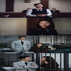 빈센조,홍차영,사건,위기,모습,다크