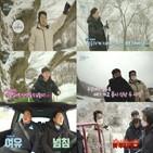 삼탄역,박성웅,오대환,간이역,기념엽서,모습