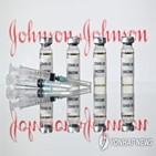 백신,코로나19,위해,승인