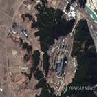 우라늄,38노스,모습,포착