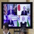 중국,쿼드,협력,정상회의,회의,대통령,인도태평양
