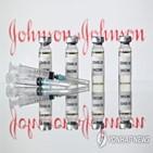 백신,코로나19,개발,승인,위해