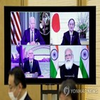 중국,쿼드,정상,바이든,정상회의,협력,대한,정부,인식,인도