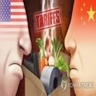 미국,중국,회담,설리번,트럼프,우려,부과